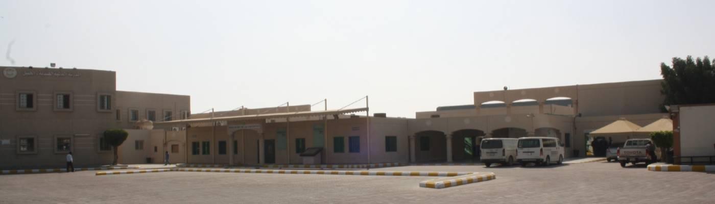 Iis Jubail Home